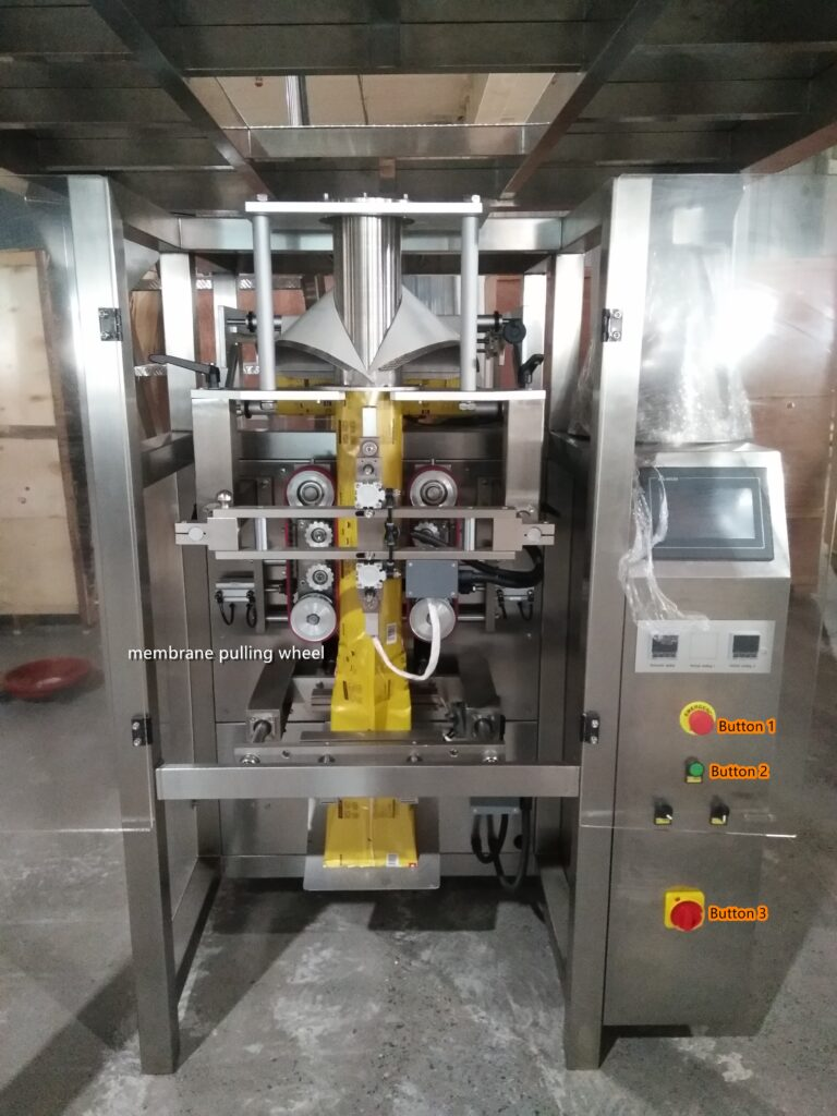 The structure of Combination weigher packaging machine