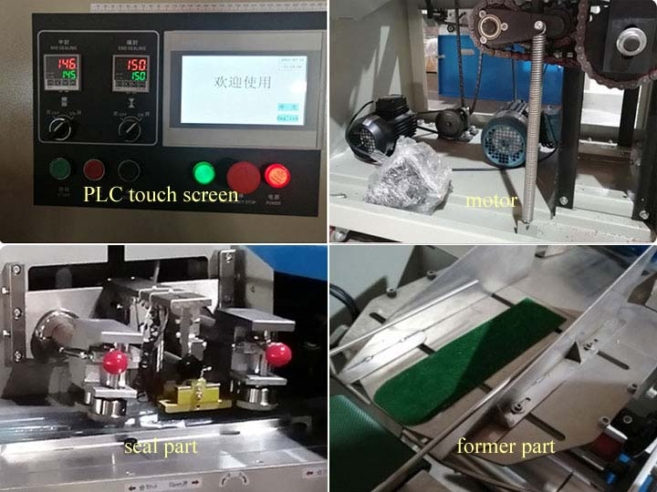 components of the candy packing machine