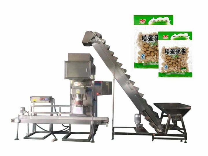 peanut quantitative weighing packaging machine