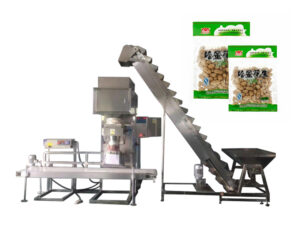 peanut quantitative weighing packaging machine