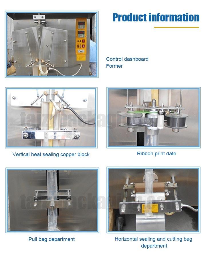 liquid packing machine details
